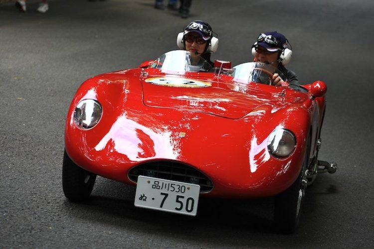 1956 Bandini 750 Sport