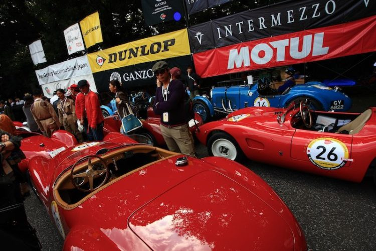 1948 Ermini 1100 Sport