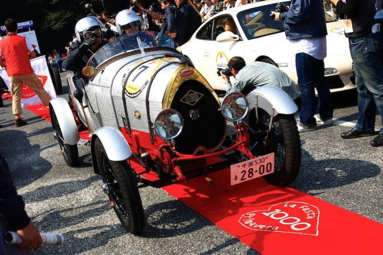 1923 Bugatti Type 22 Brescia