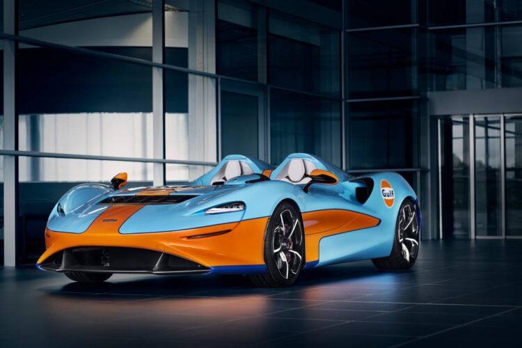 front of McLaren Elva Gulf Theme
