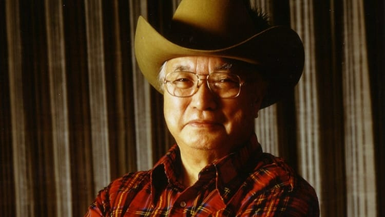 Yutaka Katayama
