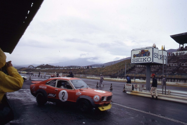 at Tourist trophy