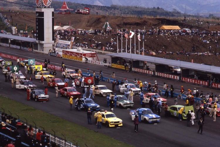Japan Grand Prix (May 1972)